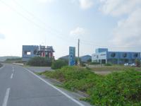 久米島の海洋深層水研究所/ふれあい館/海洋温度差発電プラント - ふれあい館はやや地味