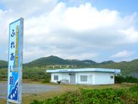 久米島の海洋深層水研究所/ふれあい館/海洋温度差発電プラント - やっぱり海洋深層水研究所がメイン
