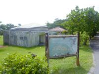 久米島の銭田森林公園/宮崎駿プロデュース交流施設 - この公園のどこに施設が?