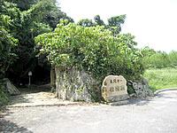 来間島の来間ガー/来間川/来間泉