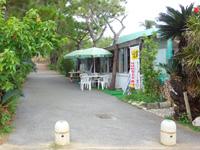 来間島のドラゴンパーク/美ら島館