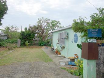来間島のMAHINA Island Naturals/マヒナ・アイランド・ナチュラル「ペパーミントグリーンの外壁が目印」