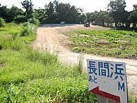 来間島の長間浜北の入口 - 2007年時点は駐車場のみでした