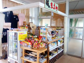 まちや/shop波の音/黒島船客ターミナル売店