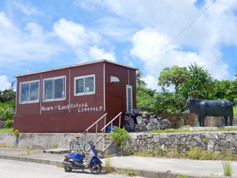 黒島のハートランド カフェ&レンタサイクル/パーラー ハートらんど黒島「ターミナルのまさに目の前にあります」