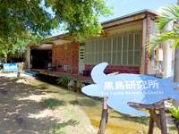 黒島の黒島研究所(旧八重山海中公園研究所)