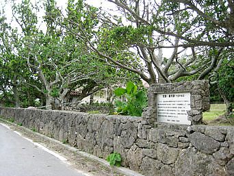 黒島の史跡・番所跡