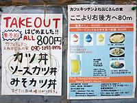 黒島のカフェキッチンよねおじさんの家/ゲストハウス cafe kitchen - テイクアウトも対応