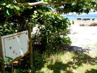 黒島の保慶海岸/ノッチ岩/のこぎり岩 - 以前あったノッチ岩の案内もまだ有り
