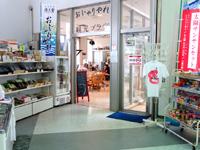 南大東島の南大東空港/売店/観光プラザ - カフェコーナーにはWiFi有り