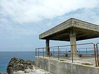 南大東島の塩屋プール/展望台 - 展望台はやや高い場所にあります
