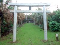 南大東島のフロンティアパーク/開拓百周年記念碑/金毘羅宮 - 金毘羅宮はすぐ隣にあります