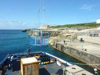 南大東島の西港/南大東港 西地区 - 天気が良ければ鉄籠もあるかも?