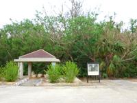 南大東島のバリバリ岩 - バリバリ岩入口へのアプローチ道路