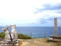 南大東島の海軍棒プール/南大東島東海岸植物群落 - 休憩所ではシーサーがお出迎え