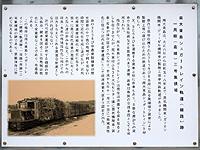 南大東島の旧東レール - 道路部分はレールが切れています