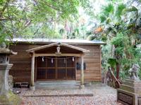 南大東島の大東神社/ダイトウオオコウモリのねぐら - ダイトウオオコウモリについての案内