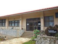 南大東島のシュガートレイン/ふるさと文化センター/離島振興総合センター - ふるさと文化センター