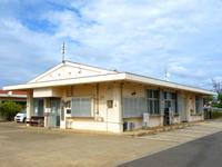 南大東島の南大東診療所
