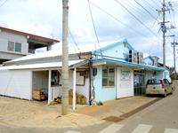 沖縄本島離島 南大東島の大詠商店/居酒屋 詠ちゃん(旧大盛商店)の写真