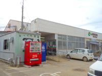 南大東島のAコープ南大東店/コインランドリー(乾燥機)