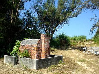 水納島の旧焼却炉