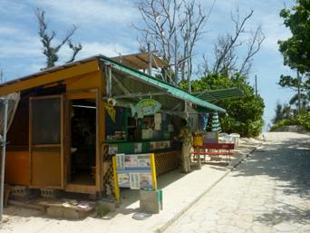 水納島のパーラー・ティーダ