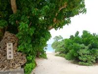 宮古島の新城ビーチ/新城海岸 - シャワーは仮設のまま・・・