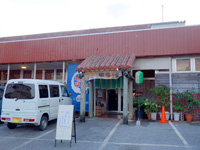宮古島の泡盛と沖縄料理 郷家(ごーや)