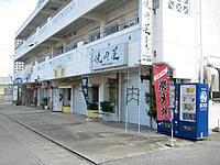 宮古島の炭火焼 焼肉屋