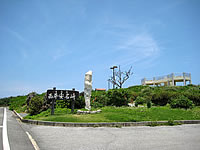 宮古島の西平安名崎