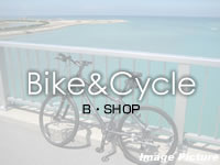 レンタルバイク B・SHOP