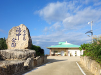 宮古島の宮古島海中公園/シーサイドカフェ海遊(海中公園は違法建築物)