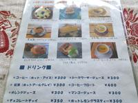 宮古島のキッチンみはら - スイーツは種類が多いがプリンがオススメ