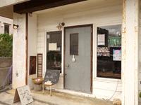 宮古島のアトリエ和毛/nicoge(旧池間サンダル/池間商店)