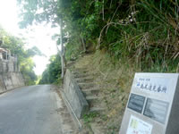 宮古島の島尻遠見番所/先島諸島火番盛