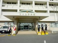 宮古警察署/宮古島まもる君/まる子ちゃん