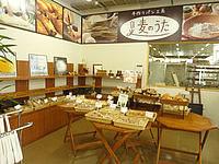 宮古島の島の駅みやこ - パン屋も併設