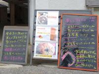 宮古島の海辺のカフェ 食堂イラヨイ/Irayoi - メニューもいろいろあって楽しそう