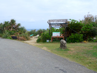宮古島の東平安名崎見晴台 - 飲み物が無人で売っていますが入場は無料