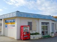 宮古島「すむばり食堂」