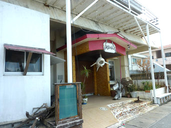 宮古島の創作料理屋ADISH/アディッシュ