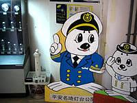 宮古島の平安名崎灯台 - 入場料払った後にあるマスコット