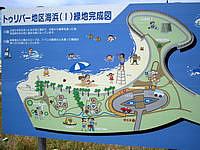 宮古島のトゥリバー海浜公園 - サッカー場からビーチまでいろいろ