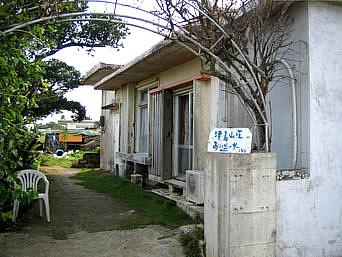 宮古島のおいシーサー/民宿津嘉山荘の食事のみ(閉店)「津嘉山荘の食事をビジターでも食べられるって感じ」