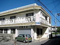 宮古島の古謝本店(閉店・現居酒屋UP's)の写真
