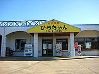 宮古島のお食事処ひろちゃん/ひろちゃん食堂 - 地元系食堂って感じです
