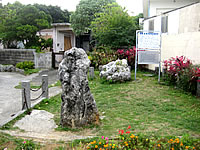 宮古島の人頭税石(にんとうぜいせき)
