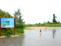 宮古島の伊良部大橋 宮古島側 - 橋の駅は撤去されてしまいました