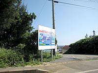 宮古島の博愛ビーチ/シースカイ博愛 - シースカイ博愛へ乗られる方はこちらへ